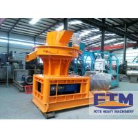 Buy cheap Professional Sawdust Briquette Machine Supplier from wholesalers