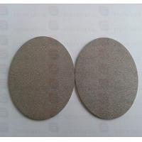 Buy cheap GB/T 6887-1986 titanium plate for hho generator/porous ti plates from wholesalers