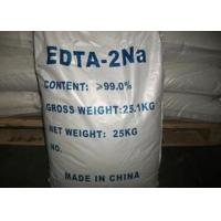 Buy cheap Disodium  EDTA  Chelator Ethylene Diamine Tetraacetic for shampoo, cream,dishwashing from wholesalers