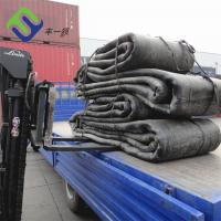 Buy cheap ship launching marine airbag,boat lift air bags, ship launching balloon from wholesalers