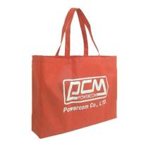 Buy cheap Red material handle non-woven bags printed with white logo_China Printing Factory from wholesalers