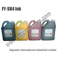 Buy cheap sk4 ink for seiko head printer product