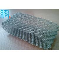 Buy cheap Gas Liquid Filter Ginning knitted mesh from wholesalers