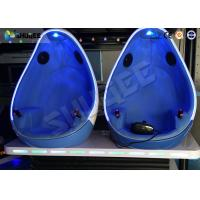 Buy cheap Shopping Mall 2 Seat 9D VR Cinema Virtual Reality Egg Simulator 360 Degree Movement from wholesalers