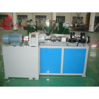Buy cheap High Efficient Single Screw pvc extrusion machine For PP PE , Electrical heating from wholesalers