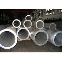 Buy cheap Paper Making Large Diameter Stainless Steel Pipe 2.5inch / 1 Inch Cold Rolling from wholesalers