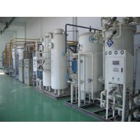 99.9995% Durable PSA Nitrogen Generator Plant for Copper Wire / Aluminum Alloy