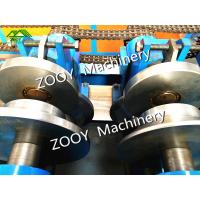 Buy cheap CR12 Mov With Heat Treatment HRC58-62 CZ Machine With 80mm Diameter Of Roller Shaft from wholesalers