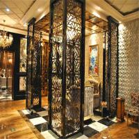 Buy cheap Luxury Interior Design modern home furniture stainless steel decorative partition screen wall divider from wholesalers