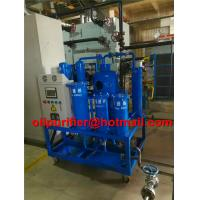 Buy cheap TY Used Steam Turbine Oil Regeneration Water Separator Filtration Purification Cleaning System Dehydration Centrifuge Pl from wholesalers