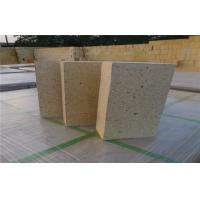 Buy cheap Construction Chamotte Alumina Refractory Bricks With Low Thermal Conductivity from Wholesalers