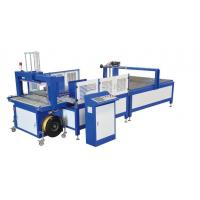 Buy cheap Stable Operation Carton Box Strapping Machine Power Saving PP Strapper Machine from wholesalers