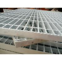 Buy cheap stainless steel grating,SS grating,steel grating,galvanized steel grating from wholesalers