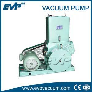 Buy cheap High pressure single stage rotary piston vacuum pumps samll, Oil sealed rotary vacuum pump product