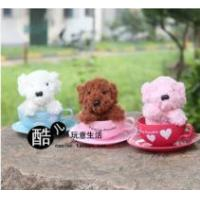 Buy cheap Voice Teacup Poodle Pet Toys from wholesalers