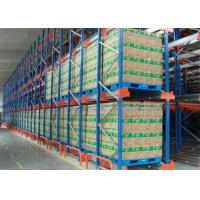 Buy cheap Warehouse Racking Shelves use Pallet Runner or Radio Shuttle on Pathway from wholesalers