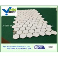 Buy cheap Heat and Mosaic Resistant Alumina Ceramic Tile with Low Price from wholesalers