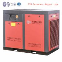 Buy cheap VSD Permanent Magnet Low Noise Air Compressor Oil Injected 75 Hp With Inverter from wholesalers