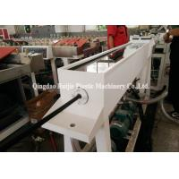 Buy cheap Corrosion Resistant Corrugated Pipe Production Line High Traction Speed product