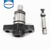 Buy cheap EP9 type plungers PW2 EP9 Plunger suitable for diesel engine car from wholesalers