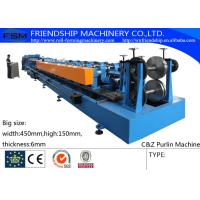 Buy cheap 80-450mm C Z Purlin Roll Forming Machine For 6mm Thickness Purlin from wholesalers