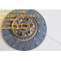 Buy cheap FAW JAC Dongfeng Beiben Truck Clutch product