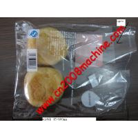 Buy cheap bread bag making machine product