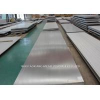 Buy cheap 2205 Duplex Hot Rolled Stainless Steel Sheet Good Fatigue Strength For  Tanks from wholesalers