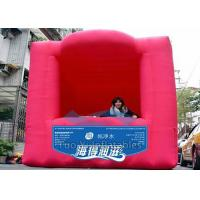 Buy cheap Commercial Inflatable Trade Show Booth Market Pop Up Canopy Tent from wholesalers
