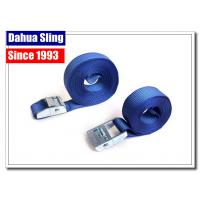 Buy cheap 1 5mm 1000kg Cam Buckle Straps With S Hook Endless Loop Ratchet Strap from wholesalers