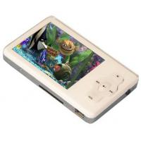 Buy cheap 3.0 inch QVGA screen 16 mega color pixel NES 32 BIN PSP  MP5 player with digital camera  from wholesalers