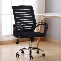 Buy cheap Non - Slip Swivel Wheel Furniture Ergonomic Office Chair Customized Color product