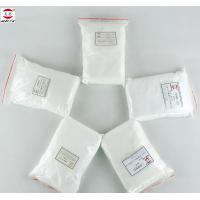 Buy cheap Zinc Phosphate Anti Corrosive Pigments Paint Additives And Coating Additives from wholesalers