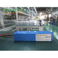 Buy cheap 6.4V20Ah LiFePO4 Lithium-ion Battery from wholesalers