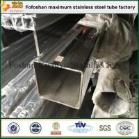 Buy cheap ASTM A312 stainless steel square pipe with good corrosion resistant from wholesalers
