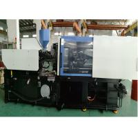 Buy cheap GS98V High Speed Injection Molding Machinery Used In Plastic Products Making from wholesalers