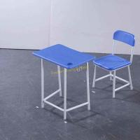 Buy cheap Fixed height HDPE Standard Middle School Metal Desk and Chair Set from wholesalers