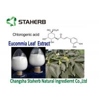 Buy cheap Eucommia Ulmoides Leaf Pure Natural Plant Extracts Chlorogenic Acid CAS 327 97 9 from wholesalers