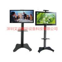 Buy cheap Universal lcd floor mobile stand  Samsung  tv mount Guangdong  tv bracket sony Plasma stand from wholesalers
