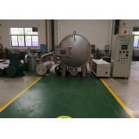 Buy cheap High Reliable Zirconia Ceramic Sintering Furnace JR Series With Resistance Heating product