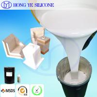 Buy cheap mold making silicone (rubber) for mold making silicone (rubber) for shearing-off precious stones/Gems - machine-cut brac from wholesalers