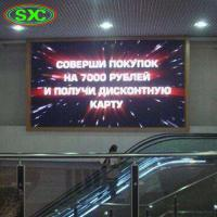 Buy cheap HD  Indoor P4 full color Media facade LED Screen for Shopping mall from wholesalers