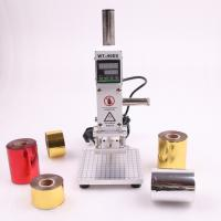 Buy cheap SWANSOFT  Digital Hot Foil Stamping Machine Leather Embossing Heat Pressing Machine For Wood PVC Paper Custom Logo Stamp from wholesalers