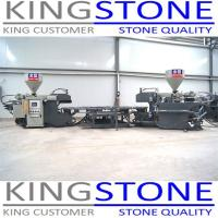 Buy cheap Kingstone Machinery Rotary PVC Shoe Sole Moulding Machine Price from wholesalers