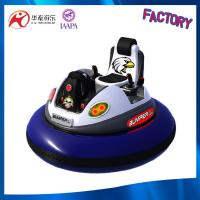 Buy cheap Amusement kiddie rides outdoor inflatable bumper car with music and flash light from wholesalers