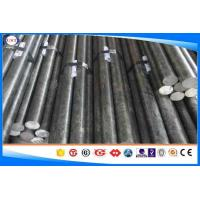 Buy cheap Dia 2-100 Mm Cold Finished Bar 4140 / 42CrMo4 / 42CrMo / SCM440 Grade from wholesalers