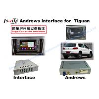 Buy cheap Interface Gray Car Navigation Box For 2014- Volkswagen Tiguan Ect 3G Wifi Android System from wholesalers