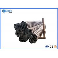 Buy cheap Seamless Carbon Steel Pipe API 5L X60 PSL-1 SMLS Pipe 114. OD1/2'-48 API 5L Grade B from wholesalers