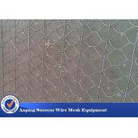 Buy cheap Multi Function Rock Baskets Wire Mesh , Rock Gabion Baskets Silver Green Color from wholesalers