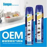 Buy cheap alcohol base insecticide killer  spray from wholesalers